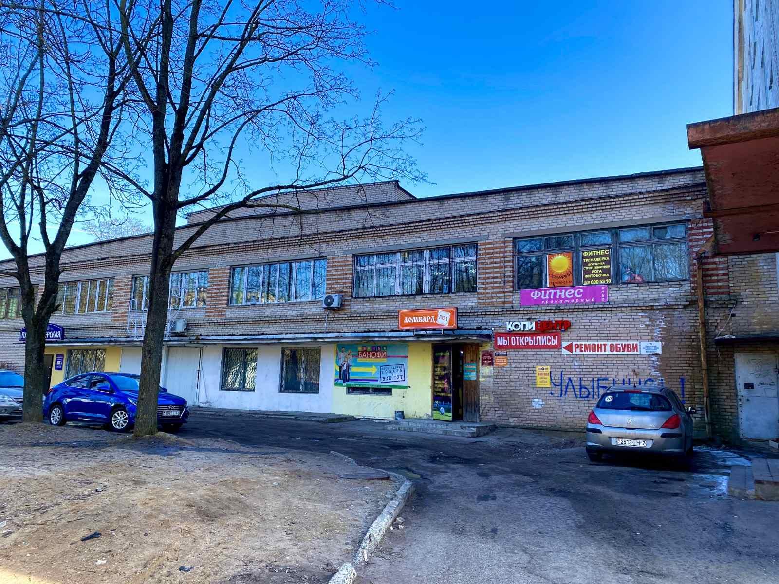 Ломбард по адресу пр-т Московский, 30